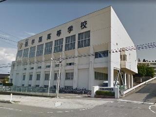 鵬学園高等学校(高校)
