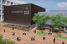 東洋大学附属姫路高等学校