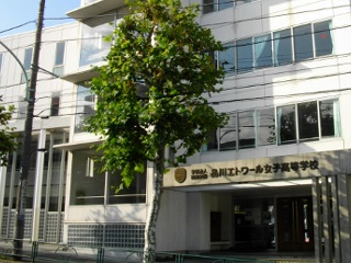 品川エトワール女子高等学校(高校)