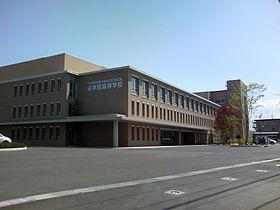 280px-Kouseigakuin-koukou-kousya