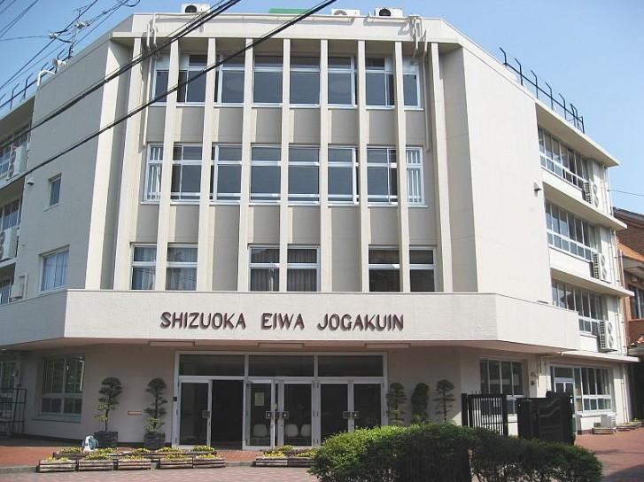 静岡英和女学院中学校・静岡英和女学院高校の制服