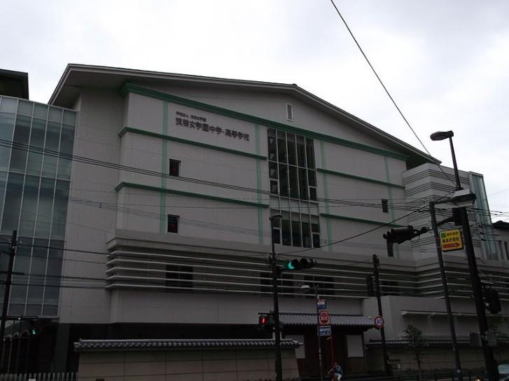 筑紫女学園中学校・筑紫女学園高校の制服