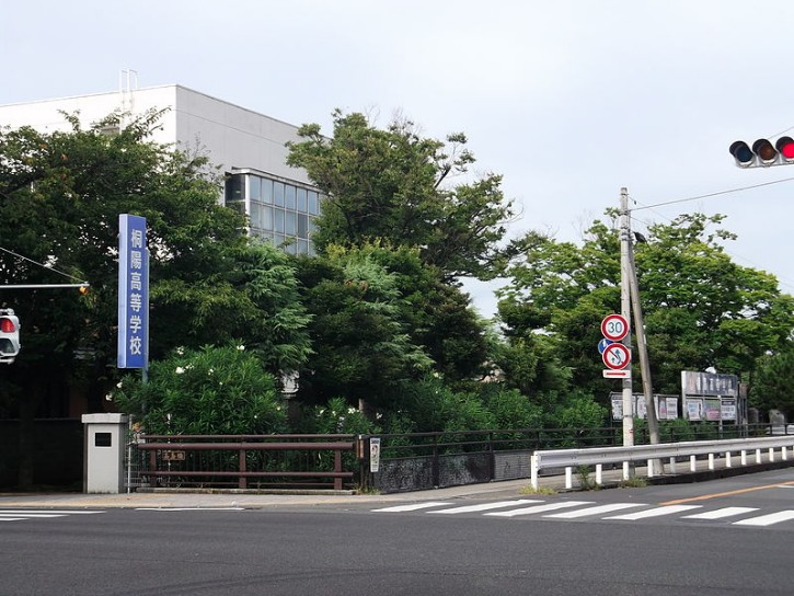 沼津学園桐陽高校の制服