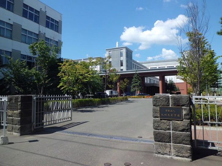 札幌光星中学校の制服