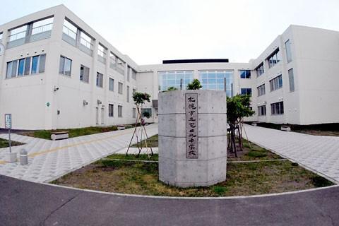 屯田北中学校の制服