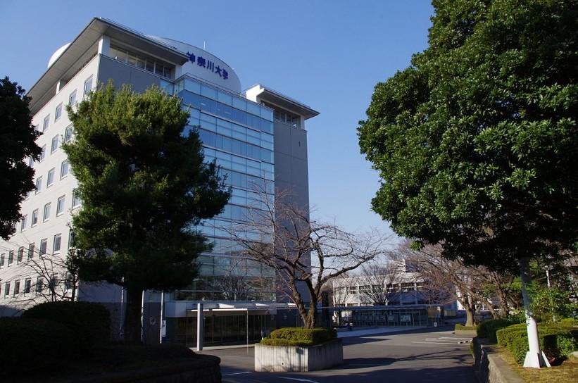 神奈川大学の制服