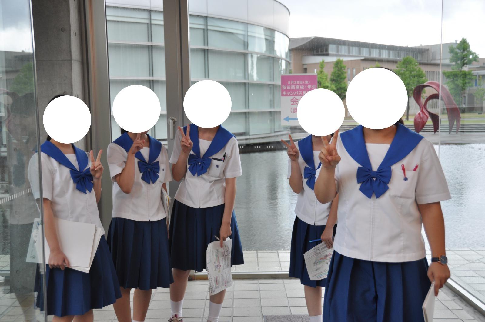 秋田西高等学校 秋田県 制服買取