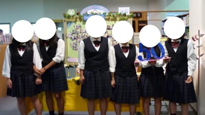 飯山高等学校 香川県 制服買取