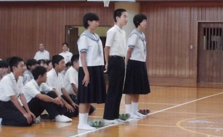 久峰中学校 宮崎県 制服買取