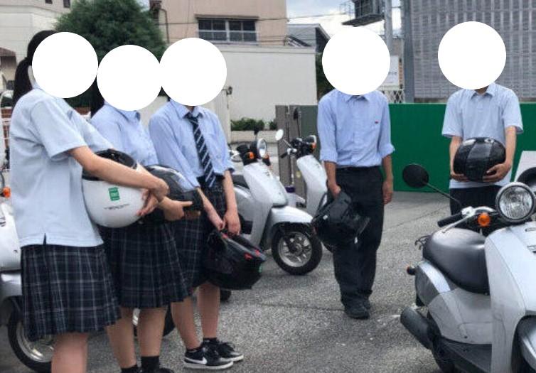 甲府東高等学校 山梨県 制服買取