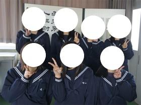 坂出高等学校 香川県 制服買取