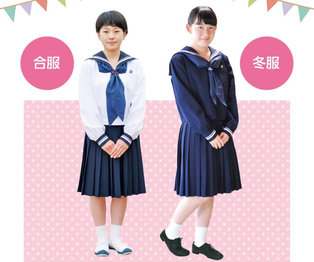 土佐女子中学高等学校 高知県 制服買取
