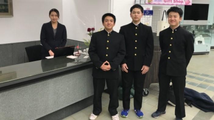 山形南高等学校 山形県 制服買取