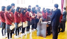 米沢商業高等学校 山形県 制服買取