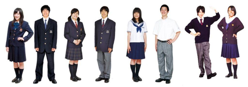 安城学園高等学校 愛知県 制服買取