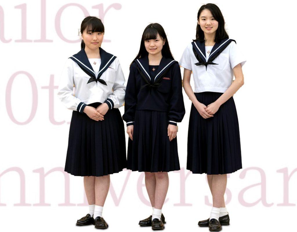 金城学院中学校・高等学校 愛知県 制服買取