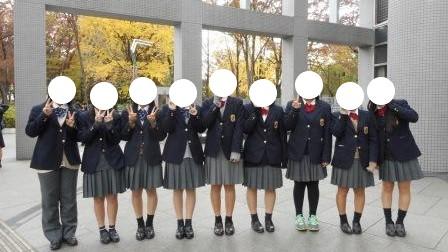 熊谷農業高等学校 埼玉県 制服買取