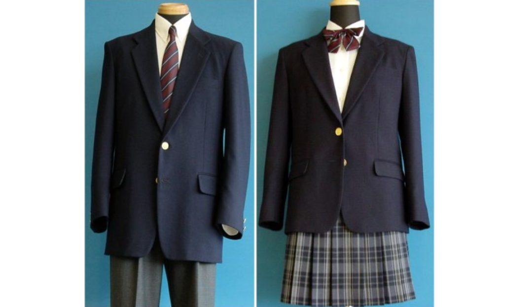 横浜市立みなと総合高等学校 神奈川県 制服買取
