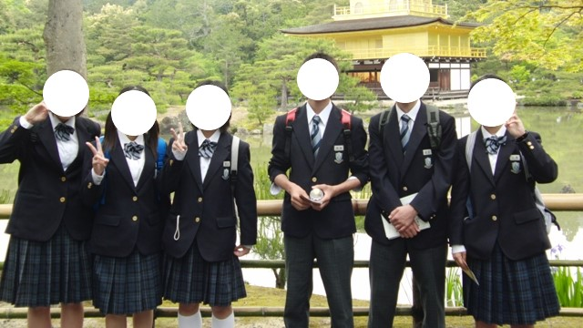 瑞穂中学校 埼玉県 制服買取