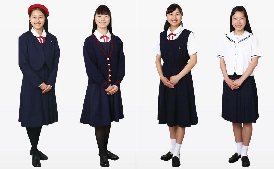 聖霊中学校・高等学校 愛知県 制服買取