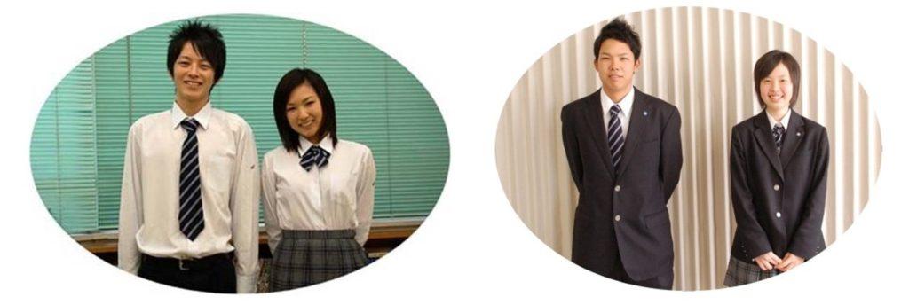 城山高等学校 神奈川県 制服買取