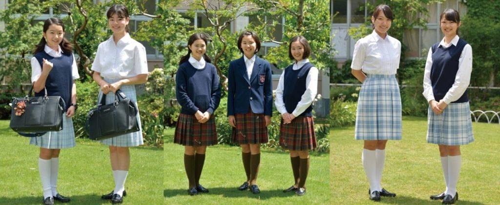 頌栄女子学院中学校・高等学校 東京都 制服買取