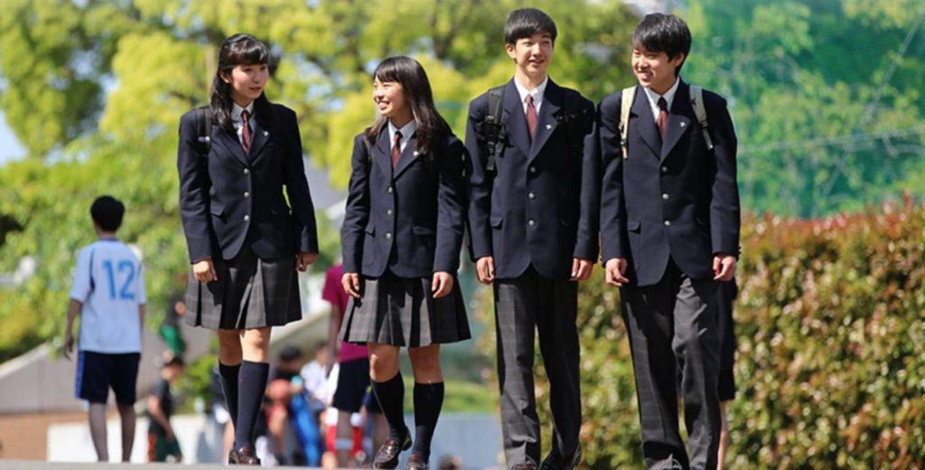 横須賀学院高等学校 神奈川県 制服買取