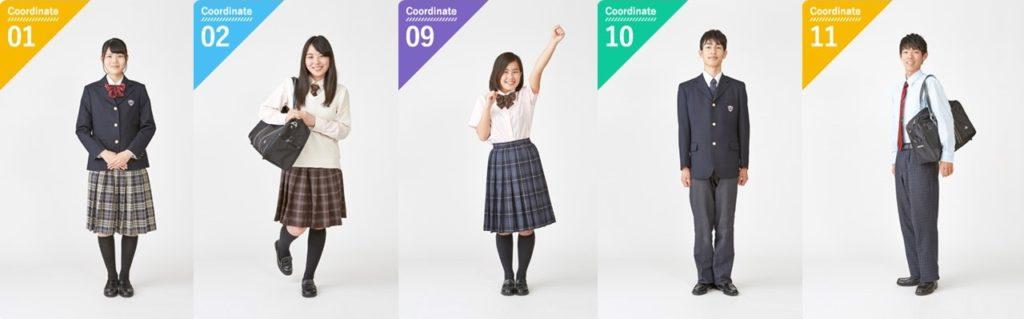 四條畷学園高等学校 大阪府 制服買取