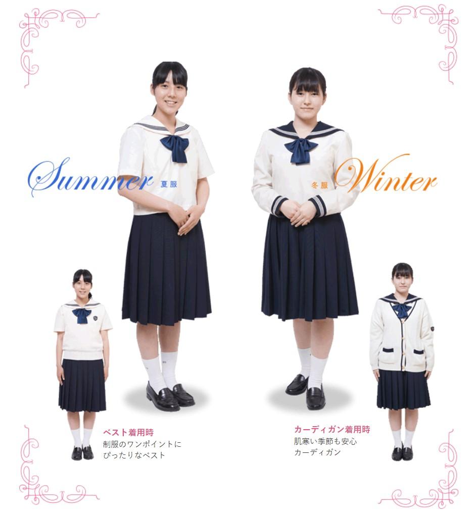 博多女子高等学校 福岡県 制服買取