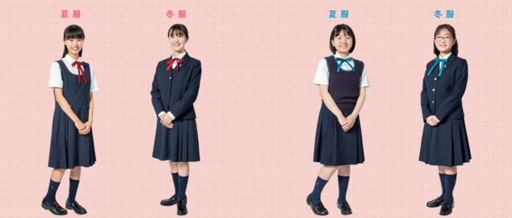 広島女学院中学校・高等学校 広島県 制服買取