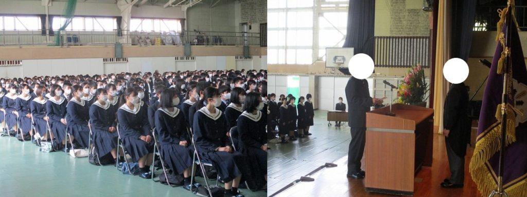 磐田北高等学校 静岡県 制服買取