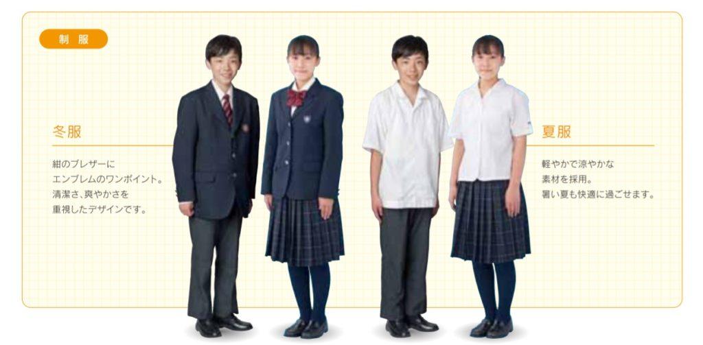 静岡北中学校 静岡県 制服買取