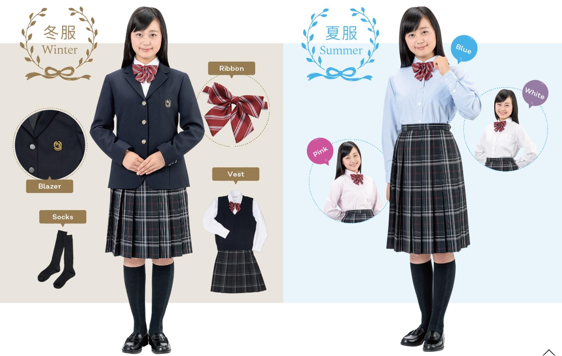 長野女子高等学校 長野県 制服買取