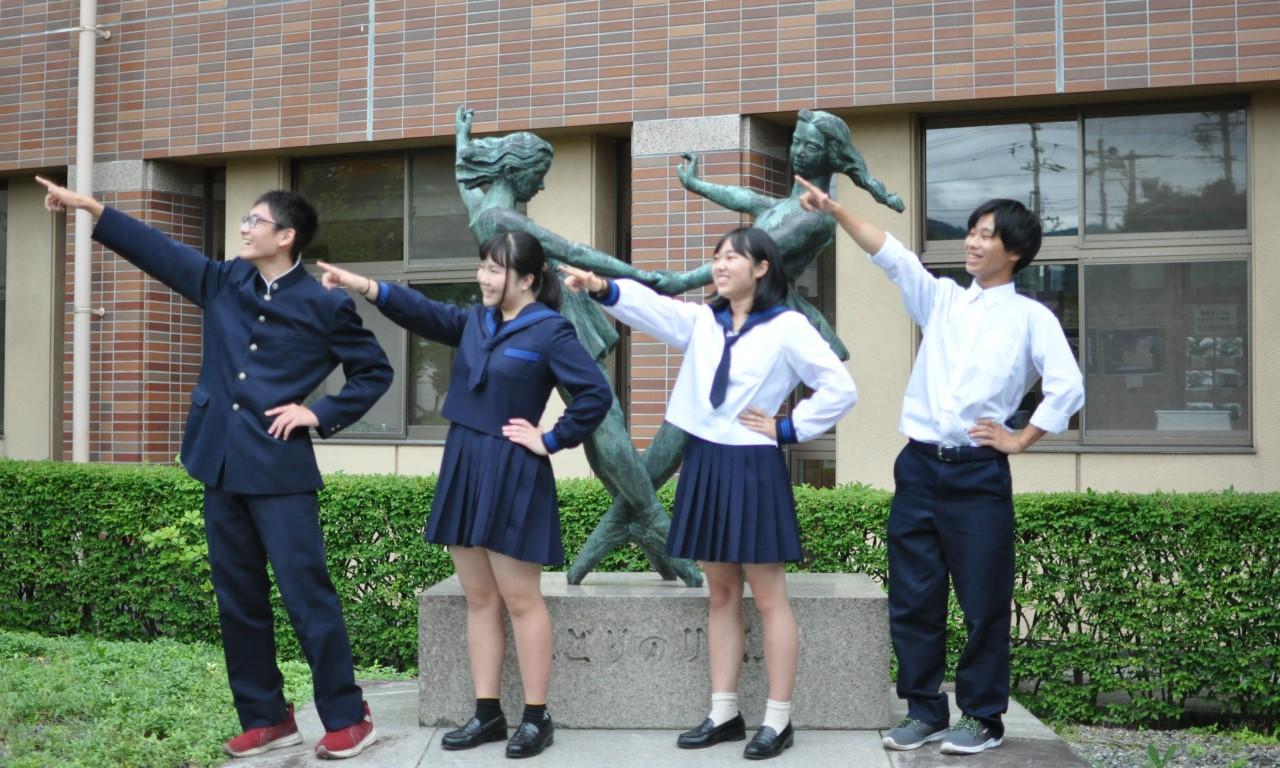岡谷東高等学校 長野県 制服買取