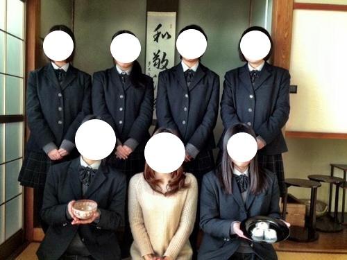 栃木県 制服買取 さくら清修高等学校