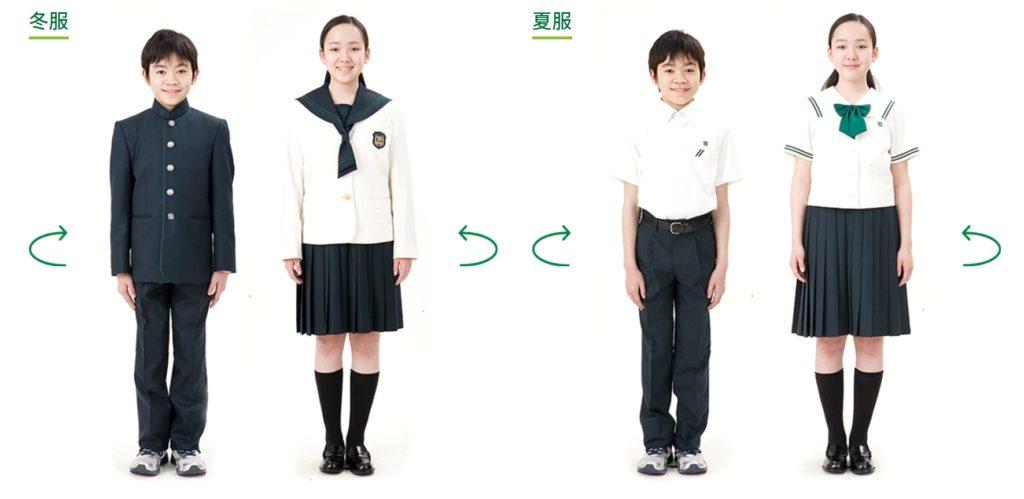 西南学院中学校・高等学校 福岡県 制服買取