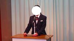栃木県 制服買取 城山中学校