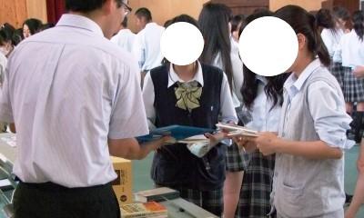 諏訪実業高等学校 長野県 制服買取