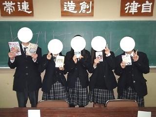 栃木県 制服買取 栃木翔南高等学校
