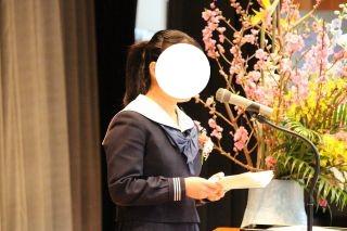 栃木県 制服買取 栃木女子高等学校