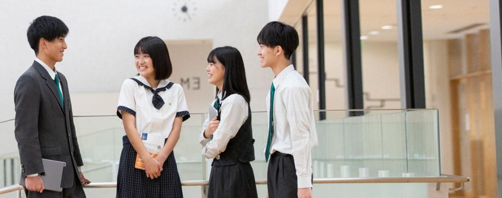 常磐大学高等学校 茨城県 制服買取