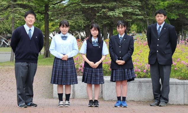 苫小牧総合経済高等学校 北海道 制服買取