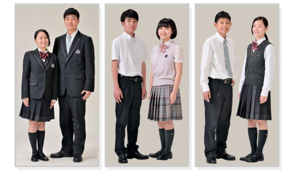 大和青藍高等学校 福岡県 制服買取