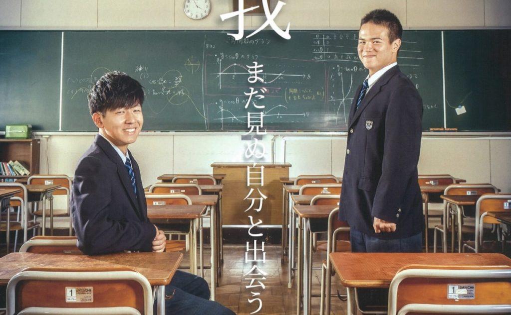 横須賀高等学校 静岡県 制服買取