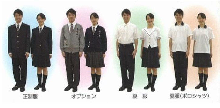 岡山芳泉高等学校 岡山 制服買取