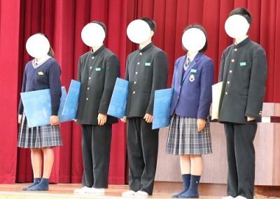 今治南高等学校 愛媛県 制服買取