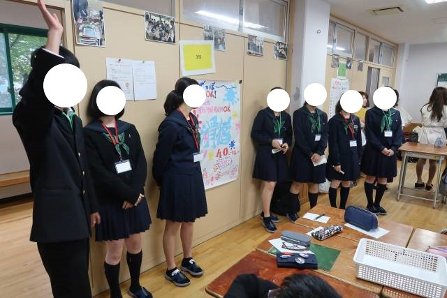金沢大学附属高等学校 石川県 制服買取
