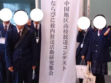 熊毛南高等学校 山口県 制服買取