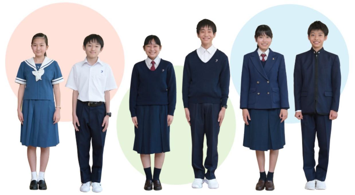 熊本県 制服買取 熊本学園大学付属中学校・高等学校