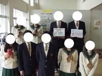 須賀川桐陽高等学校 福島県 制服買取